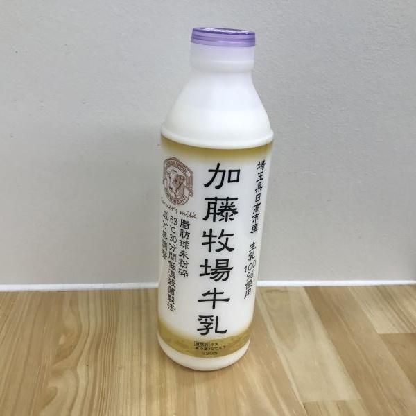 画像1: ノンホモ低温殺菌牛乳